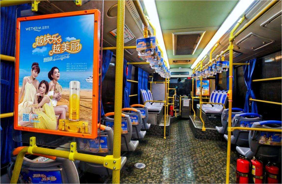 广州公交车身广告_广州市瀚拓广告有限公司